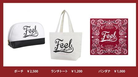 feel1.jpg