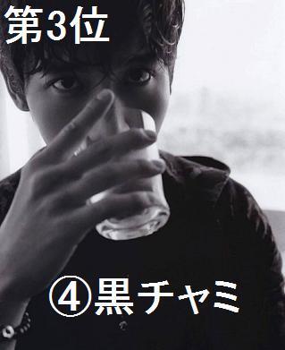 kurochami2.jpg