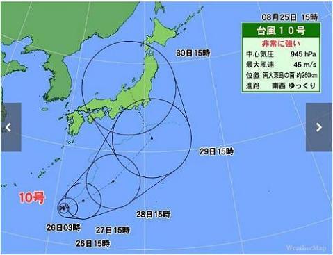 taifu10.jpg