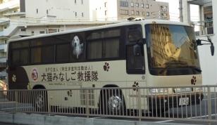 みなしごバス-3 (340x182)
