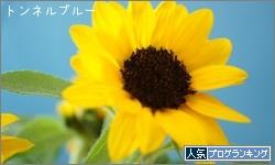 dai20160519_banner.jpg