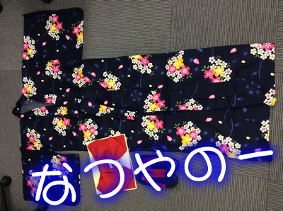 浴衣の買取りは京都市右京区大吉院店