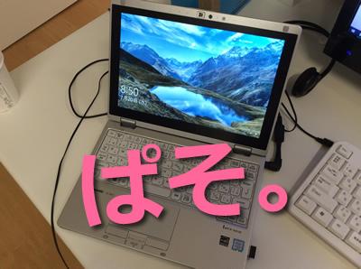 パソコン買取りは京都市右京区大吉長岡天神店