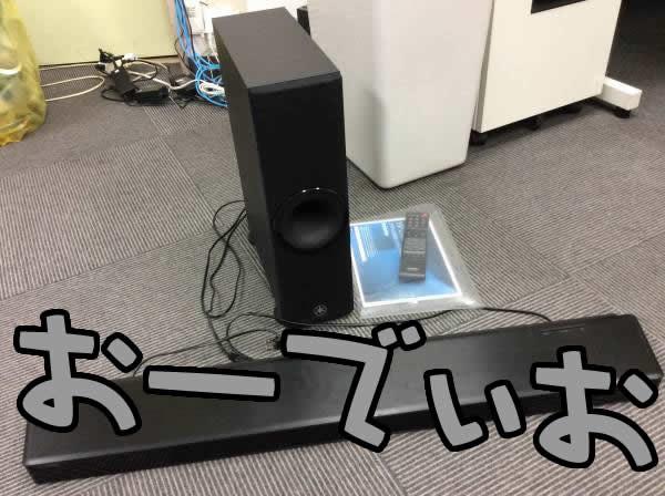 オーディオ機器買取なら長岡京市/大吉西友長岡天神店店