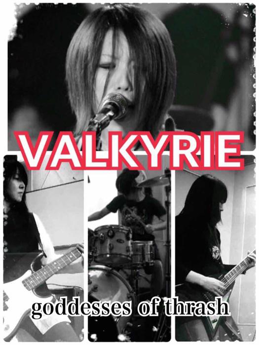 VALKYRIE_ヴァルキューレ_バンド写真(赤文字)