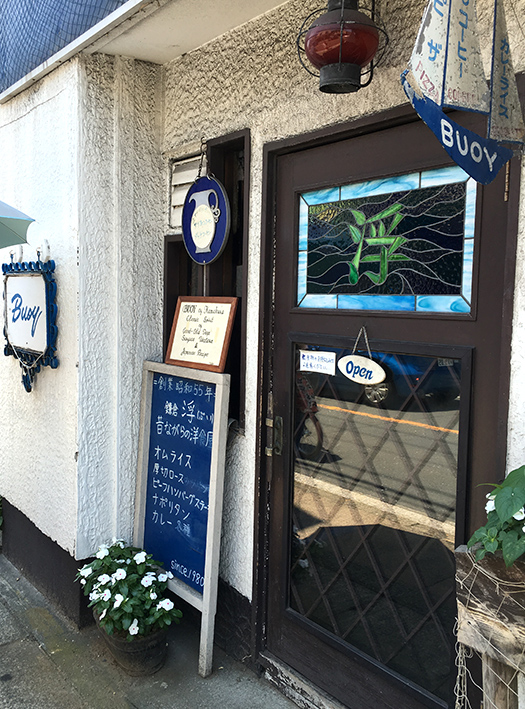 鎌倉_喫茶店_浮(ぶい)