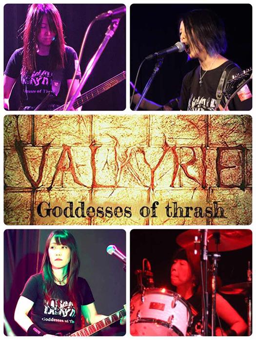 大阪のスラッシュメタルバンド VALKYRIEヴァルキューレのフライヤーWeb用(正規)