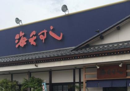 IMG_1178改