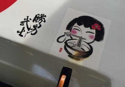 IMG_1420改