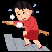 kaidan_taihen_woman.png