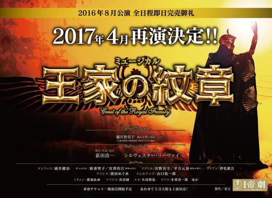 王家2017_convert_20160805222105