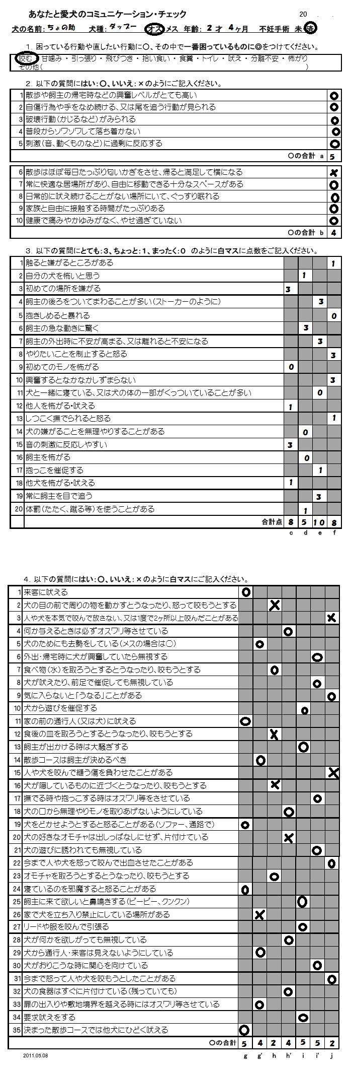 2016100801.jpg