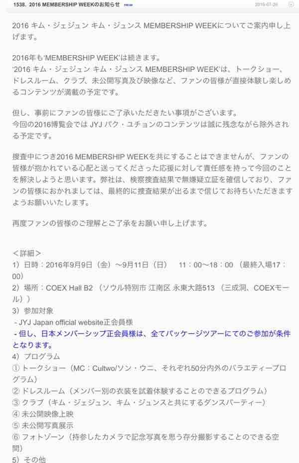fc2blog_20160726172143b30.jpg