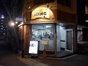 らーめん キング001