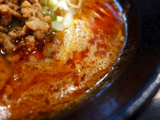 麺や 蓮と凜@01白胡麻担々麺 2