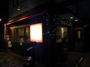 紅茶ラーメン紅 KURENAI001