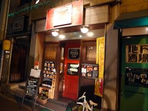 麺点心酒家 ペギィスゥ001