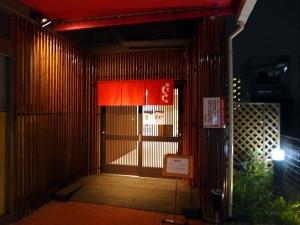 麺屋しんしん001