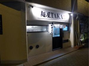 麺屋 TAKA001