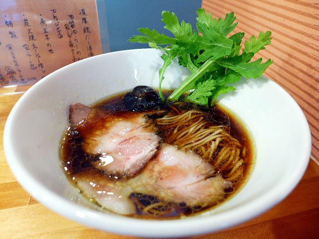 極汁美麺 umami@01醤油ら~めん 1