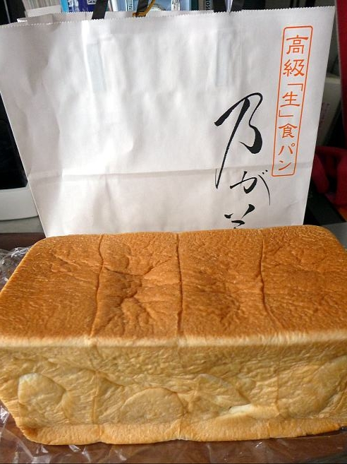 乃が美 総本店@01食パン1本 1