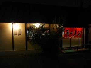 長浜ラーメン 鷹001