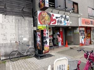 とんりゅうラーメン 長居店001