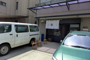 本町製麺所阿倍野卸売工場 中華そば工房001