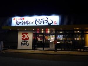 魚介系中華そば にぼけん001