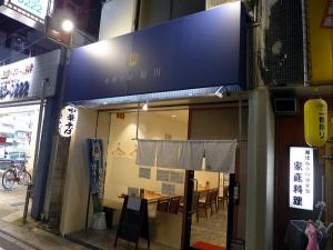 中華そば 堀川003