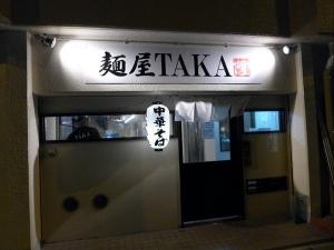 麺屋 TAKA002