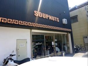 SOUPNUTS001