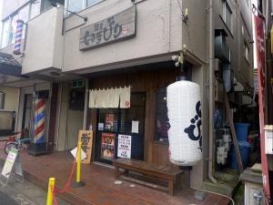麺屋 いちびり001