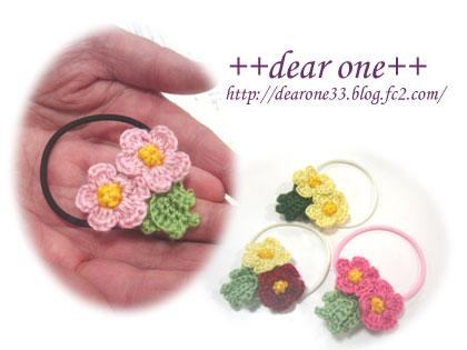 小花のヘアアクセサリー160513
