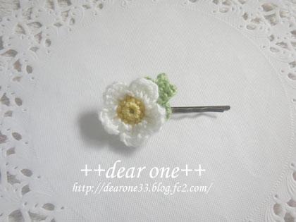 小花のヘアアクセサリー160525_1
