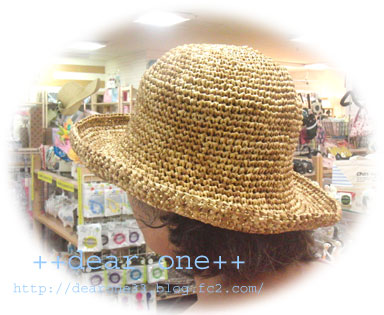 帽子160704