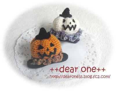 かぼちゃのリストピンクッション160817_1