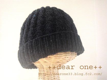ツイードの帽子160914_4