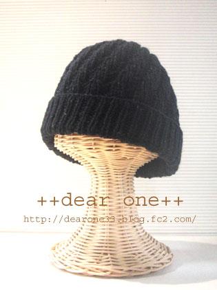 ツイードの帽子160914_1