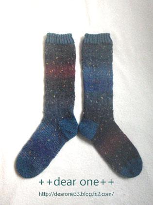 靴下161004_2