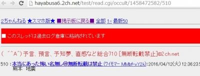 kumamoto11.jpg