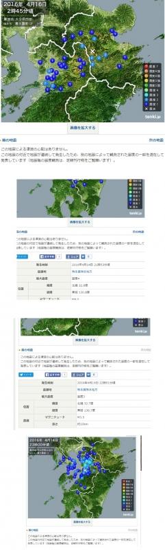 kumamoto9.jpg