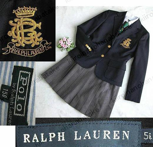舛添要一知事がヤフオクで美術品以外にもラルフローレンのブレザーとスカートを落札!