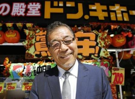 ドン・キホーテの安田隆夫会長は日本人ではなく、朝鮮人だ