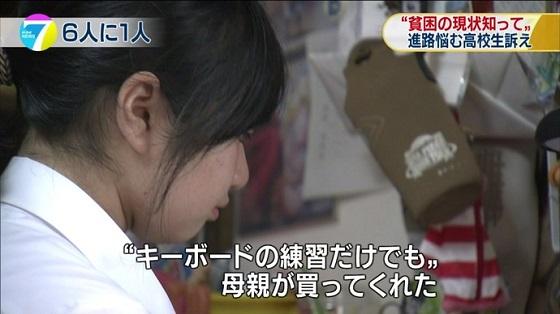 NHKニュースが捏造1000円のよ、安いのしか買ってあげられなくて御免ね」ELECOM TK-FBM023WH ホワイト(メーカー小売希望価格4320円)子どもの貧困 学生たちみずからが現状