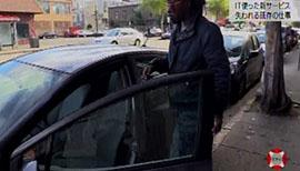 タクシー業界と競合する新たなサービスで働いているのは、一般のドライバー。