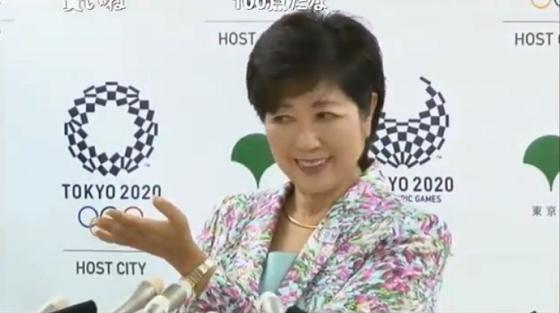 東京新聞「韓国人学校の約束撤回は重いのでは」→小池都知事「ここは東京そして日本。わが国が判断」