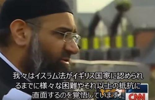 「我々はイスラム法がイギリス国家に認められるまでに、様々な困難やそれ以上の抵抗に直面するのを覚悟しています。