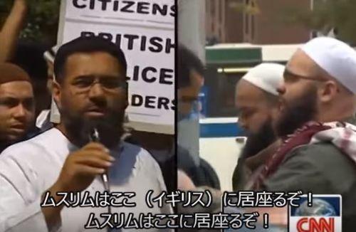 「ムスリムはここ(イギリス)に居座るぞ!ムスリムはここに居座るぞ!」