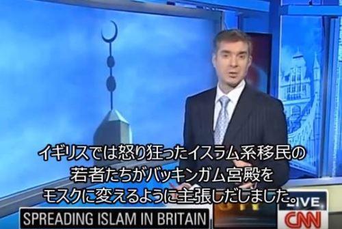 バッキンガム宮殿をモスクにするよう要求し始めた移民達 イギリス ロンドン